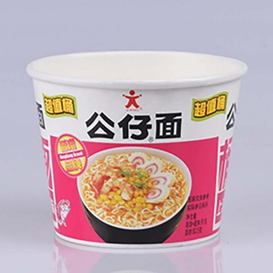 PP,PS,Paper Instant noodle cup,Instant Noodle Paper Cups