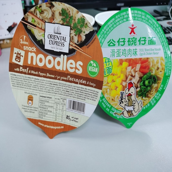 Instant noodle lid with alumium