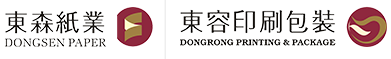 Dongshen Paper / Dongrong Printing and Packaging Co., Ltd.